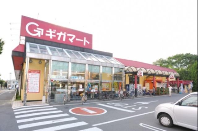 ギガマート100板橋駅前店