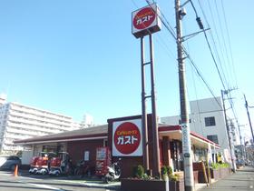ガスト西船橋店