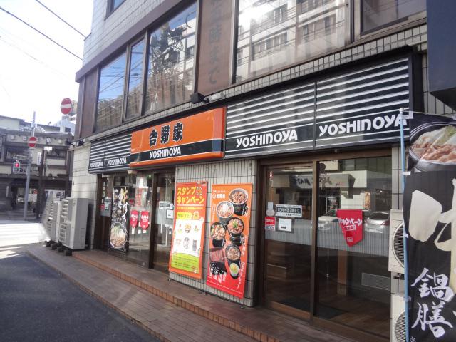吉野家西船橋店
