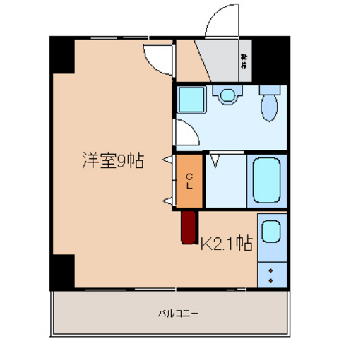 洋室9帖 K2.1帖