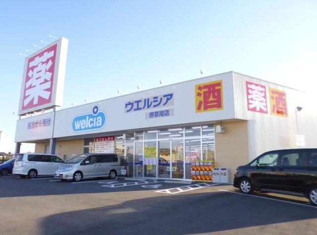ウエルシア堺草尾店
