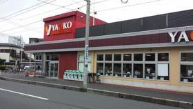 ヤオコー大宮上小町店