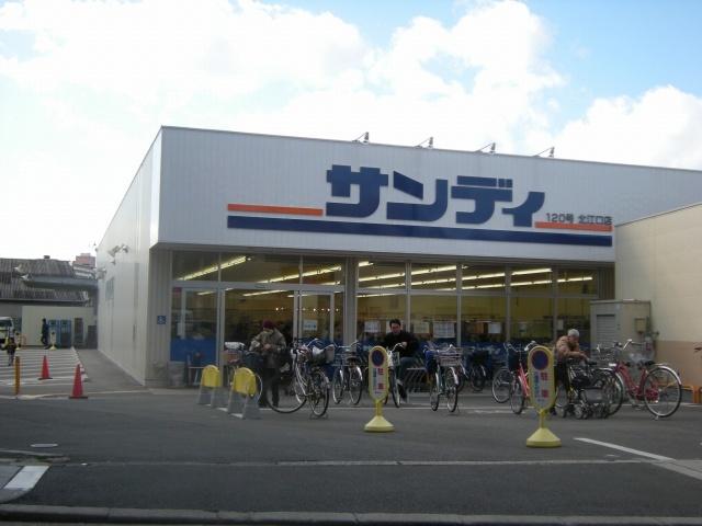 サンディ北江口店