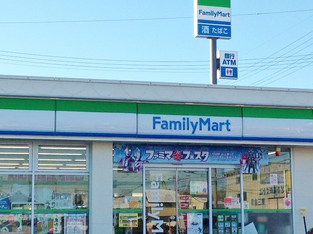 ファミリーマート東御和店