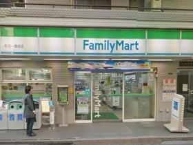 ファミリーマート赤羽一番街店