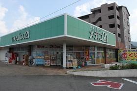 メディコ21松末店