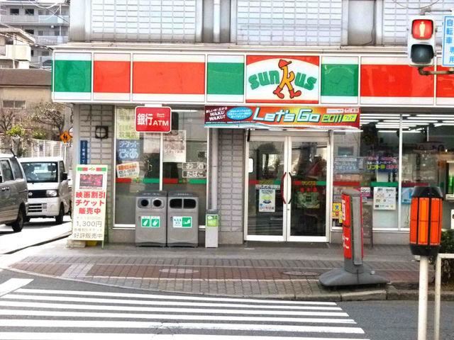 サンクス駒込駅北店
