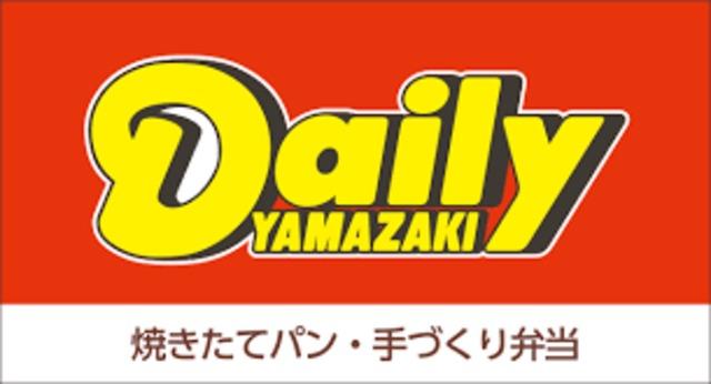 デイリーヤマザキ神戸山手大学前店