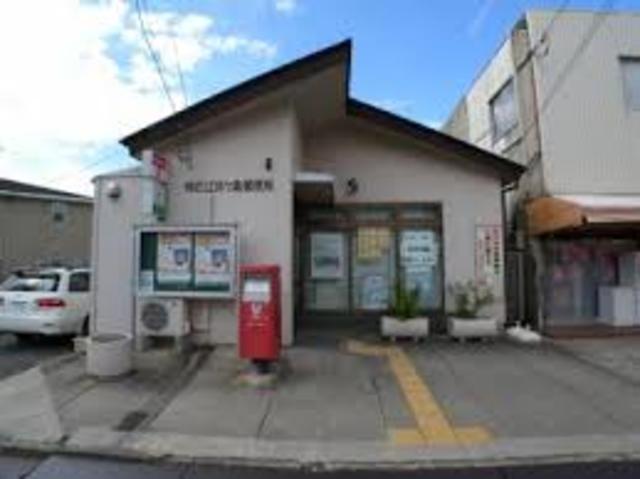 明石江井ケ島郵便局