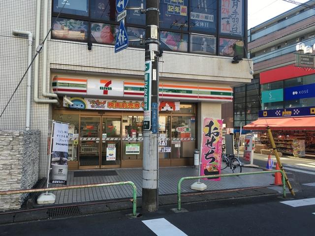 セブンイレブン市川行徳駅南店