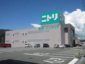 ニトリ大洲店