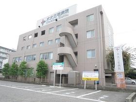 医療法人社団三恵会木太三宅病院