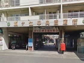 ほっともっと桐ヶ丘店