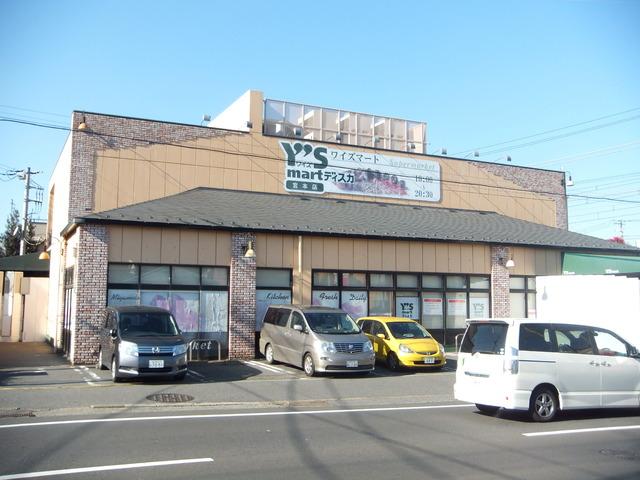 ワイズディスカ宮本店