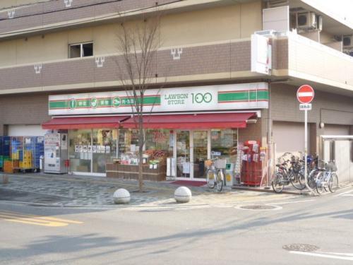ローソンストア100俊徳道店