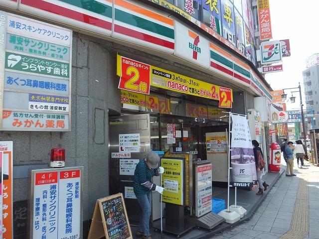 セブンイレブン浦安駅南口店