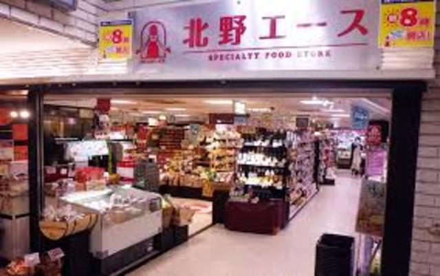 北野エース大丸須磨店
