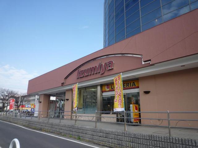 イズミヤ若江岩田店