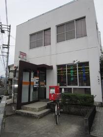 大洲若宮郵便局
