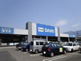 DCMダイキ新居浜西店