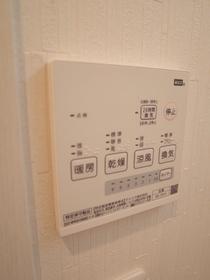 便利な浴室乾燥機付き☆