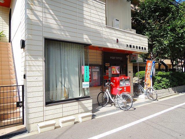 大阪本田郵便局