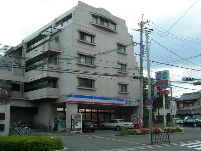 コープミニ山田