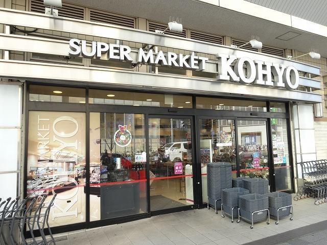コーヨー阪急曽根店