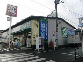 http://image.rentersnet.jp/ac506360-d6e7-4886-afb4-1c06a9fc22b4_property_picture_2987_large.jpg_cap_ユニバーサルドラッグ鹿浜店
