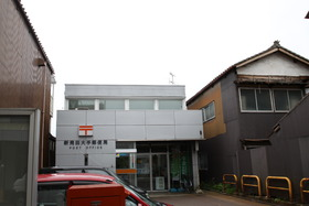 http://image.rentersnet.jp/ac597c4580f61f77a5632e9afda83320_property_picture_955_large.jpg_cap_新発田大手郵便局