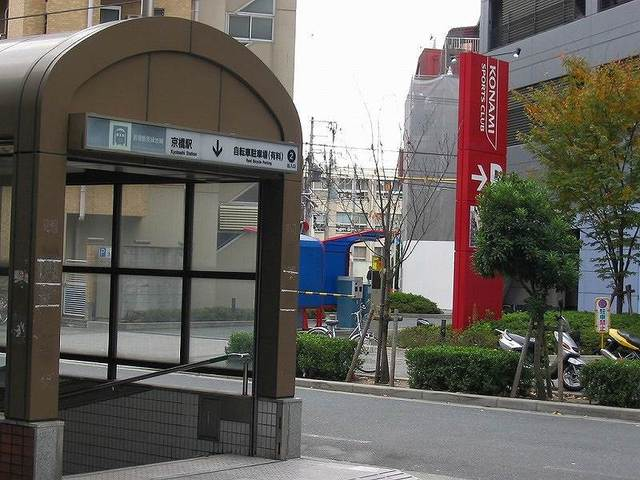 コナミスポーツクラブ京橋