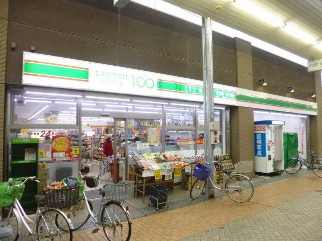 ローソンストア100池田栄本町店