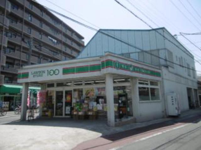ローソンストア100若江岩田店