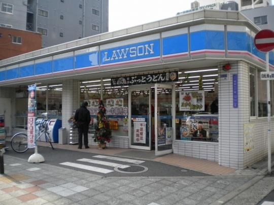 ローソン福島7丁目店