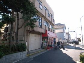 かいざん(ラーメン屋)
