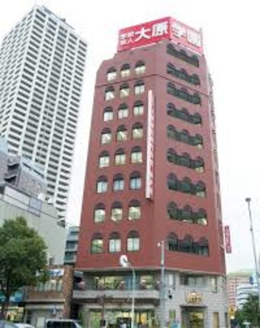 大原簿記専門学校神戸校