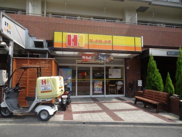 ほっかほっか亭新福島駅前店
