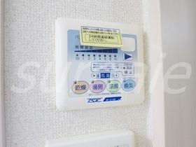 浴室乾燥機リモコンです☆