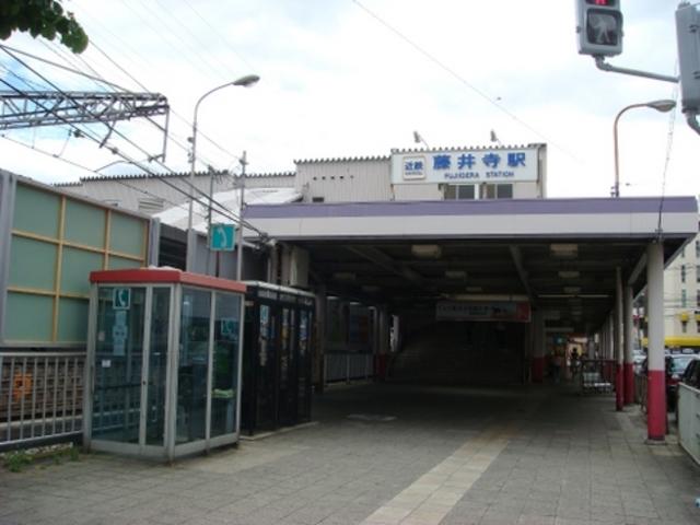 藤井寺駅(近鉄 南大阪線)