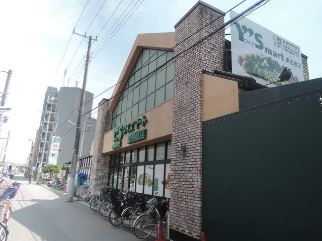 ワイズマート東船橋店