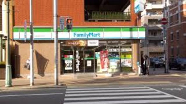 ファミリーマート元町通五丁目店