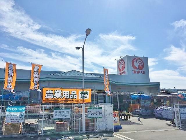 コメリハード&グリーン丸子店