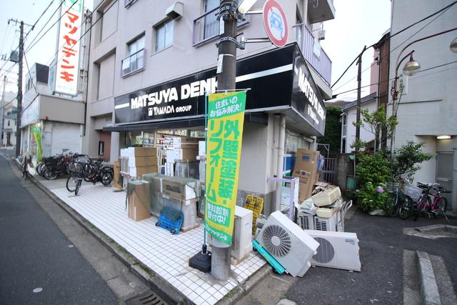 マツヤデンキ市川店