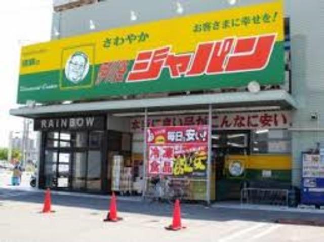 ジャパン伊川谷店