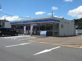 ローソン大洲松ケ花店