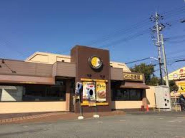 CoCo壱番屋神戸玉津インター店