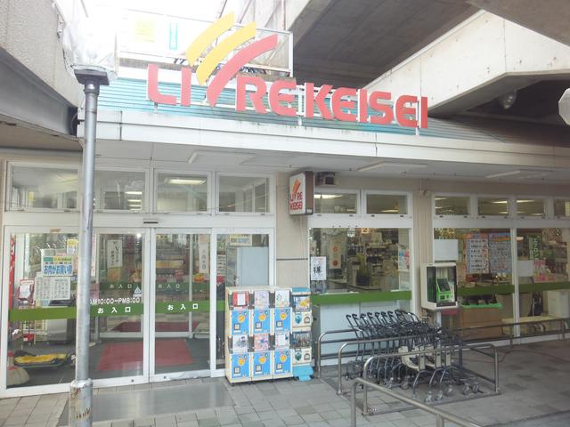 リブレ京成国府台駅前店