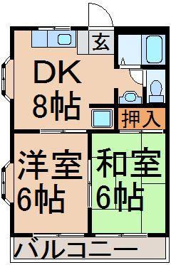 洋6帖 和6畳 DK8帖