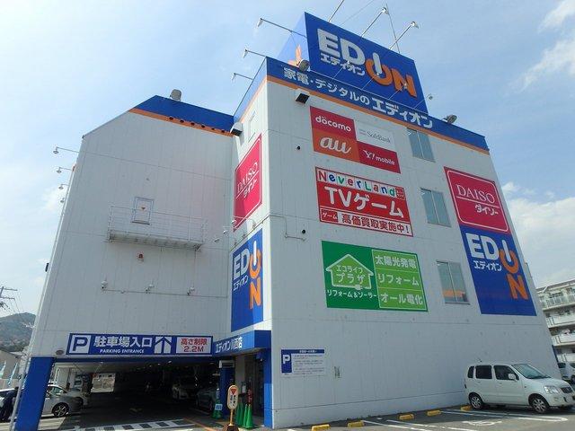 エディオン能勢口駅前店