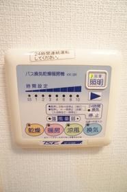 ヌーベルメゾン羽田 304号室